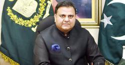 پرویز مشرف پر غداری کا مقدمہ آئین کی خلاف ورزی ہے،فواد چوہدری نے پرویز مشرف کو محسن قرار دے دیا