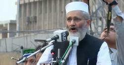 حکومت نے 25پیسے پٹرول سستا کر کے حاتم طائی کی قبر کو لات مار دی