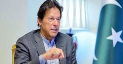 وزیر اعظم عمران خان نے اچانک یہ بیان کیوں دیا ، وجہ سامنے آگئی