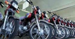 موٹر سائیکلوں کی قیمت میں اچانک بہت بڑی تبدیلی