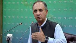 وفاقی وزیر توانائی عمر ایوب خان 15 دسمبر کو گڑھی پھلگراں حویلیاں میں ..