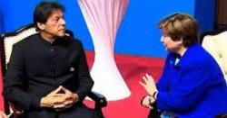 پاکستان ریونیو اتھارٹی کا قیام،  ورلڈ بینک نے مخالفت کردی