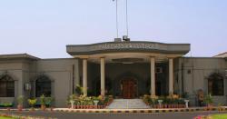 آصف زرداری ضمانت کیس کی سماعت اسلام آباد ہائی کورٹ نے میڈیکل بورڈ بنانے کا حکم