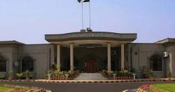 اسلام آباد ہائیکورٹ نے  الیکشن کمیشن ارکان کی تعیناتی کیلئے مزید 10 روز کی مہلت دیدی