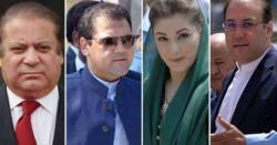 شریف فیملی نے اربوں کی کرپشن کی ہے،شہزاد اکبر