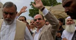 ملک ریاض سے وصول کیے گئے کروڑ پائونڈ برطانیہ سے پاکستان منتقل، ملکی زرمبادلہ کے ذخائر میں بڑااضافہ ہوگیا