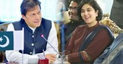 ڈیجیٹل پاکستان کی سربراہ تانیہ ایدروس کون ہیں؟وزیراعظم نے ڈیجیٹل پاکستان وژن پروگرام کی سربراہی کے لیےتانیہ کا انتخاب کیسے کیا