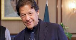 وزیراعظم عمران خان کا بے روزگاروں کیلئے امید افزا پیغام