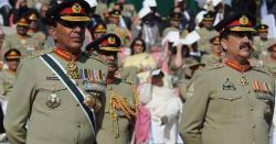 سابق آرمی چیف جنرل (ر)  اشفاق پرویز کیانی کو دل میں تکلیف کے باعث اسپتال منتقل کردیا گیا