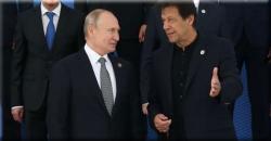 روس نے پاکستانی معیشت کی بہتری میں مزید کردار ادا کرنے کا فیصلہ کیا ہے