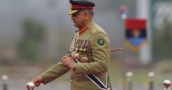 پاک فوج کے سربراہ جنرل باجوہ کو فیلڈ مارش بنانے کی تجویز