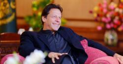 عمران خان کا کہا پتھر پر لکیر ثابت ہو گیا ، قومی خزانے میں کتنے ارب ڈالر ز کا اضافہ