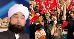 اسلام اور سرخ انقلاب۔۔ ہمارے نوجوانوں کی سرخ انقلاب ، کے نام پر کیسے برین واشنگ کی جارہی ہے