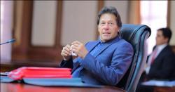 تمام اپوزیشن اور اتحادی جما عتوں کے ساتھ ہماری بات چیت ہوچکی،پرویز خان خٹک