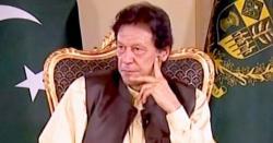 تحریک انصاف میں 3 لوگ ایسے ہیں جو وزیراعظم بننا چاہتے ہیں، احسن اقبال