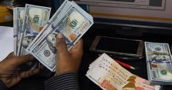 حکومت بلوچستان نے اپنی آمدنی کا سب سے زیادہ حصہ  37ارب 30کروڑ روپے وفاق کو واپس کرلیا