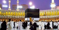 کیا آپ جانتے ہیں مکہ مکرمہ میں پہلا حج کس نے کیا؟ اسلامی تاریخ سے وہ معلومات جو بہت کم لوگ جانتے ہیں