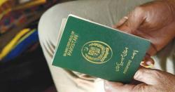 امریکا جانے کے خواہش مند پاکستانیوں کے لیے بڑی خو شخبری ، امریکی سفا رت خانے سے شاندار خبر آگئی