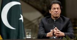 کشمیریوں پر مظالم کے پہاڑ توڑے جانے کا سلسلہ رکوایا جائے، عمران خان
