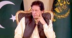 ''مائنس عمران خان فارمولا کے حامی کون ؟ ''
