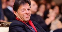 کروڑوں ،اربوں کو بھول جائیں، قومی خزانے میں کتنی بڑی رقم جمع ہونیوالی ہے، پاکستانیوں کو زبردست خوشخبری سنادی گئی