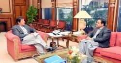 لاہور میں حالات خراب ، معاملہ کس  کے استعفے تک جا پہنچا، کابینہ میں ہلچل مچ گئی