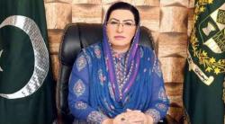 وزیراعظم عمران خان نے کٹھن حالات میں ملک کو سنبھالا اور دیوالیہ ہونے ..