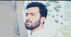 اسلامک یونیورسٹی میں تنظیموں کے تصادم میں جاں بحق طالبعلم کی ابتدائی پوسٹ مارٹم رپورٹ سامنے آگئی