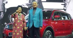 ملائیشیا کے وزیراعظم مہاتیر محمد نے وزیراعظم عمران خان کے لیے پروٹون گاڑی کا تحفہ بھیج دیا