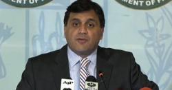 ترجمان دفتر خارجہ ڈاکٹر محمد فیصل کا تبادلہ کر دیا گیا انہیں جرمنی میں پاکستانی سفیر نامزد کر دیا گیا