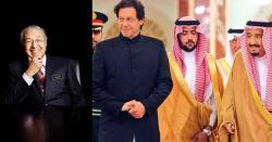 خان عربوں کاتابعدار کیوں، جنہوں نے مسئلہ کشمیر پر  ساتھ نہ دیا اُنہی کے حکم پر عمران خان نے مہاتیر محمد کو ناراض  کر دیا