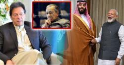 وزیر اعظم ملائیشیا جس کانفرنس میں نہیں جا رہے اس کو منعقد کرنے کی تجویز کس نے دی تھی ؟