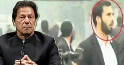 6روز گزرنے کے بعد وزیر اعظم کے بھانجے اور ن لیگ کے حامی حفیظ اللہ نیازی کے بیٹے حسان نیازی کے بارے میں بڑی خبر آگئی