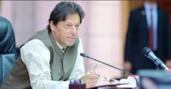وزیر اعظم عمران خان نے غیر معمولی مشاورت کیلئے کور کمیٹی کا اجلاس طلب کر لیا
