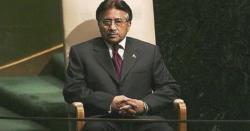 پرویز مشرف نے افسوس کا اظہار کرتے ہوئے کہا ہے کہ کیس ہارا ہوں جنگ نہیں
