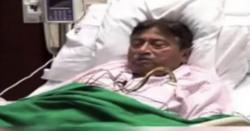 سابق صدر پرویز مشرف شدید علیل ہیں ان کا اعلاج چل رہا ہے، مہرین ملک