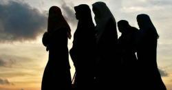 اسلام میں خواتین