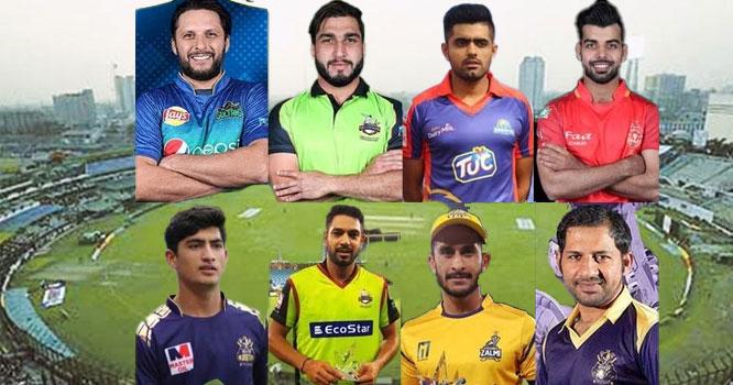 پاکستان سپرلیگ میں کونساکھلاڑی کس  ٹیم کی طرف سے کھیلے گا،فہرست جاری