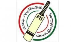 پاکستان تحریک انصاف برابری کے نظام پر یقین رکھتی ہے، فتح اللہ خان