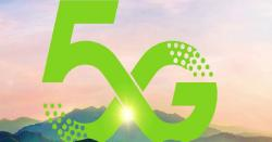 ZONGکے 5Gانٹرنیٹ کے تحت ویڈیو کال کا شاندار تجربہ