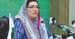 الیکشن کمیشن نے متنازعہ بیان پر فردوس عاشق اعوان کو نوٹس جاری کردیا