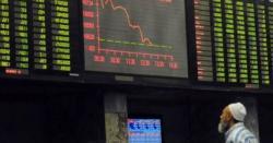 پاکستان سٹاک مارکیٹ میں کاروبارکا مثبت آغاز ہوا