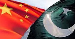 پاکستان نے چین کی ایک کمپنی کیخلاف قانونی کارروائی کا فیصلہ کر لیا ، وجہ کیا بنی ، جانیں
