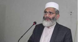 خضدار، سماجی کارکن طارق کریم کھیازئی کی جانب سے سینیٹر سراج الحق کے ..