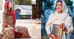 چند دن پہلے اسلام قبول کرنے والی کینیڈین لڑکی کیساتھ پاکستانیوں کی ایسی حرکت کہ وہ غم سے آبدیدہ ہو گئیں