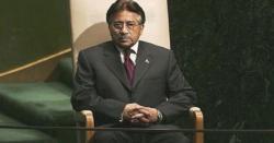 پرویز مشرف کی سنگین غداری کیس کی سماعت، درخواست پر فیصلہ محفوظ کر لیاہے