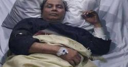پاکستان کے معروف کامیڈین امان اللہ کی حالت مزید بگڑ گئی