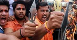 بھارت :آر ایس ایس نظریہ آپے سے باہر،مسلمانوں کے گھر نذر آتش، مسجد پر دھاوا