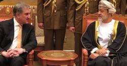 وزیرِ خارجہ شاہ محمود قریشی دورہ ایران کے بعد مسقط پہنچ گئے