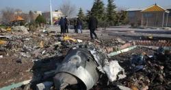 ایران، طیارہ حادثے کی ویڈیو بنانے والا شخص کون تھا او ر اس کے ساتھ کیا ہوا؟دھما کہ خیز انکشاف